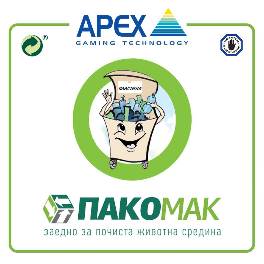 APEX Gaming Macedonia Campaign for Cleaner Environment